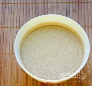 Тесто на плюшки - фото шаг 2