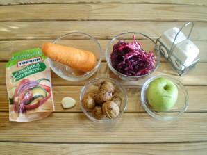 """Овощной салат """"Здоровье""""  - фото шаг 1"""