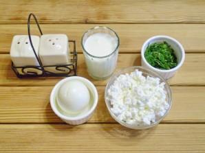 Салат из творога с зеленью - фото шаг 1