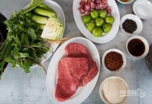 Теплый тайский салат с говядиной - фото шаг 1