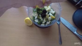 Укропный соус - фото шаг 2