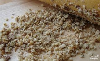 Печенье из слоеного дрожжевого теста - фото шаг 1