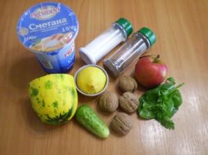 Салат из сырых кабачков - фото шаг 1
