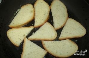 Гренки с печенью трески - фото шаг 1