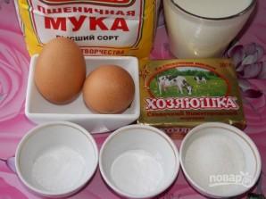 Пресное тесто на кефире - фото шаг 1