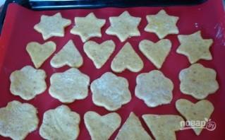 Песочное печенье со сметаной - фото шаг 5