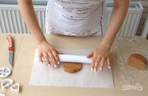 Домашнее имбирное печенье - фото шаг 10