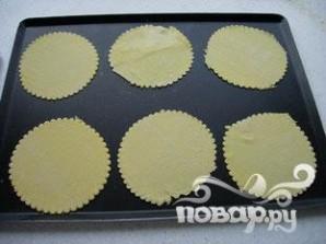 Яблочные конвертики с миндалем и изюмом - фото шаг 12
