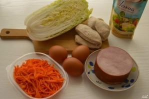 Салат пикантный с ветчиной - фото шаг 1