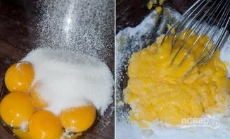 Классический рецепт заварного крема - фото шаг 2