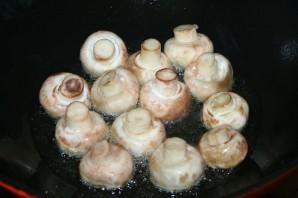Вегетарианский плов с грибами - фото шаг 2
