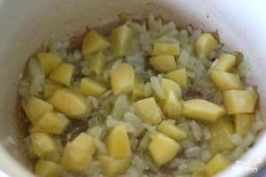 Суп из баклажанов - фото шаг 2