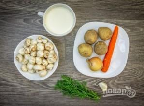 Грибной сливочный суп - фото шаг 1