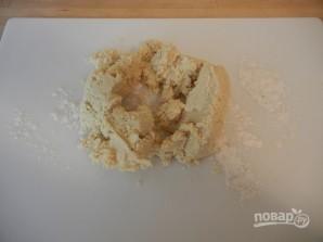 Рисовый пирог - фото шаг 3