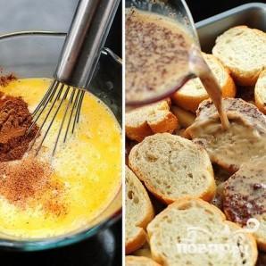Французские тосты с яблоками и виски - фото шаг 4
