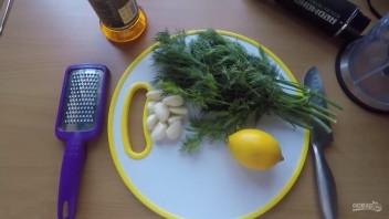 Укропный соус - фото шаг 1