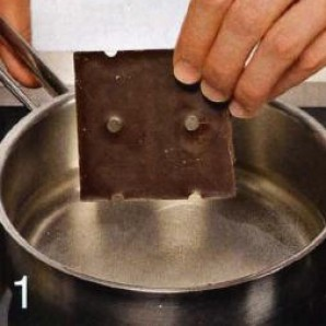Горячий шоколад по-бразильски - фото шаг 1
