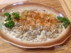 Турецкая закуска из баклажанов - фото шаг 5