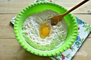 Пирог с квашеной капустой - фото шаг 5