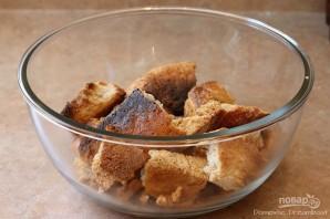 Квас на хлебе - фото шаг 1