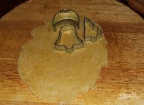 Рождественский пирог с сухофруктами и орехами - фото шаг 13