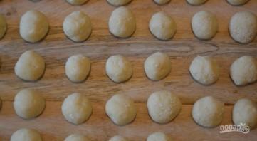 Пончики из детства - фото шаг 2