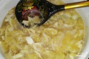 Лимонный джем с имбирем - фото шаг 5