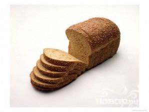Поджаристые сырные сандвичи - фото шаг 1