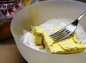 Цитрусовый пирог - фото шаг 1
