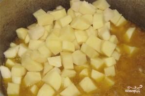 Штрудель с мясом и картошкой - фото шаг 11