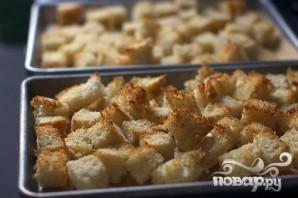 Яблочный пудинг с хлебом - фото шаг 2
