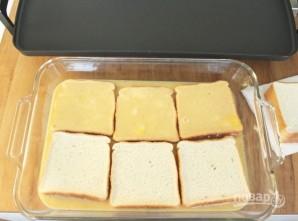 Французский тост - фото шаг 4