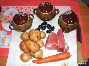 Мясо по-украински - фото шаг 1