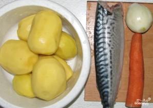Скумбрия в духовке с картофелем - фото шаг 1