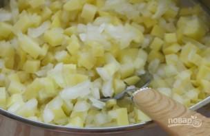 Самса слоёная с картофелем - фото шаг 2