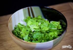 Салат из зелени - фото шаг 1