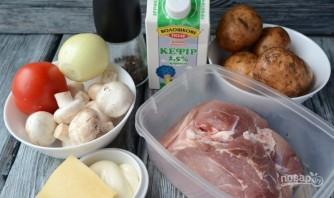 Маринад для мяса по-французски - фото шаг 1