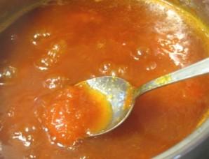 Мармелад из абрикосов - фото шаг 2