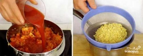 Суп итальянский с мелкой пастой - фото шаг 2