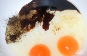 Куриное филе в яйце - фото шаг 2