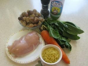 Суп из домашней курицы - фото шаг 1