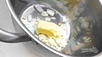 Суп-пюре из краснокочанной капусты - фото шаг 1