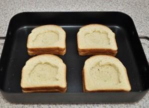 Бутерброды в духовке с яйцом - фото шаг 3
