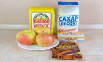 Шарлотка с яблоками открытая - фото шаг 1