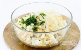 Салат с кальмаром и сыром - фото шаг 6