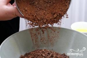 Шоколадная бабка - фото шаг 2