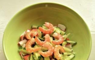 Салат с королевскими креветками - фото шаг 2