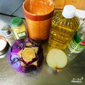 Соте из красной капусты - фото шаг 1