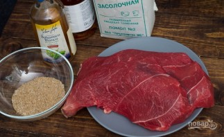 Самодельная колбаса - фото шаг 1
