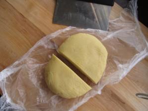Пирог с вареньем - фото шаг 2